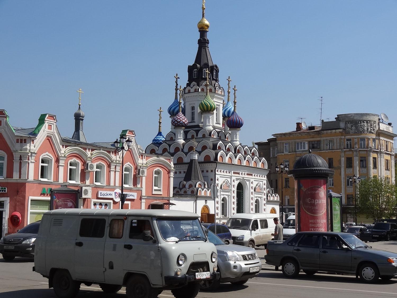 The city of Saratov 2012